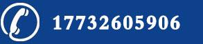 东营商标注册代理电话